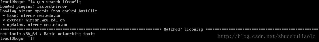 centos7没有安装ifconfig的解决办法