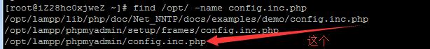 CentOS6.5下安装配置xampp及问题和解决