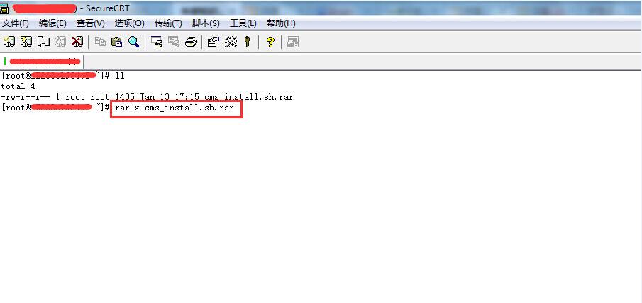 CentOS下解压rar格式的压缩文件
