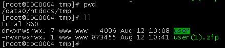 企业Linux服务器数据实时同步备份的解决方案