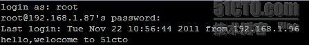隐藏/屏蔽Linux服务器系统信息
