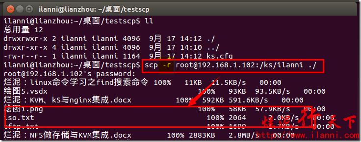 CentOS查看与用户相关文件命令