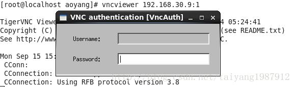 centos下VNCServer和VNCClint安装与配置