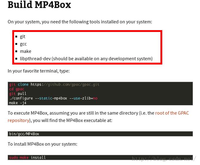 CentOS 安装MP4Box
