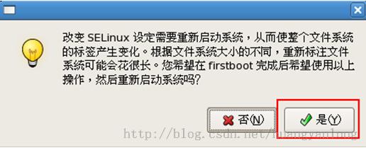 CentOS 5.X 系统安装教程