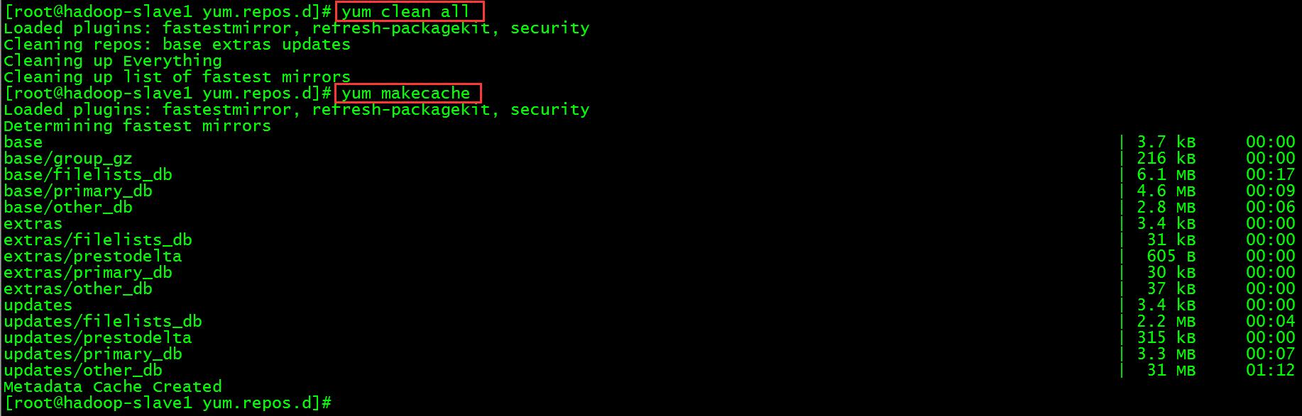Centos6.4更换为163提供的yum源