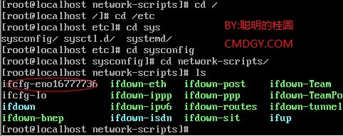 Centos7安装完毕后无法联网的解决方法