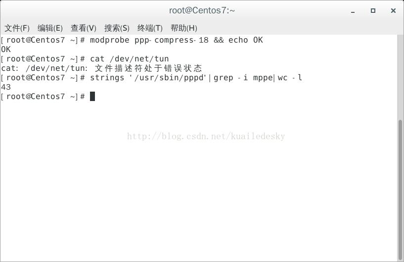 CentOS7下安装 pptp vpn