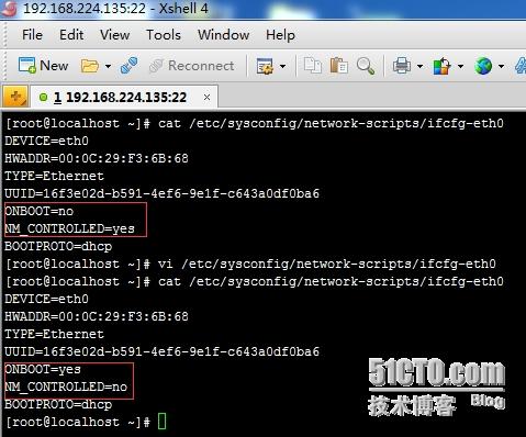 CentOS6.5安装VMwareTools