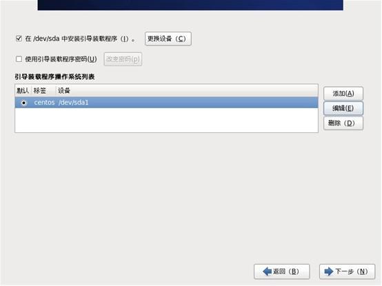 CentOS 光盘安装图文教程