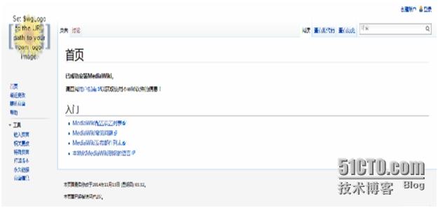 Centos6下搭建公司wiki服务器