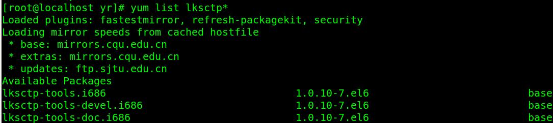 CentOS安装sctp协议