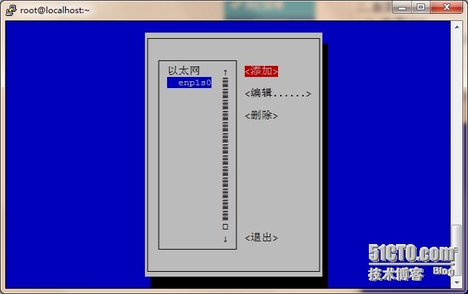 CentOS7安装后基本配置