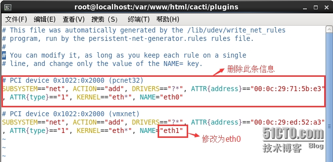 VMware克隆CentOS 6后网卡配置