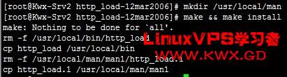 利用http_load测试Web引擎性能