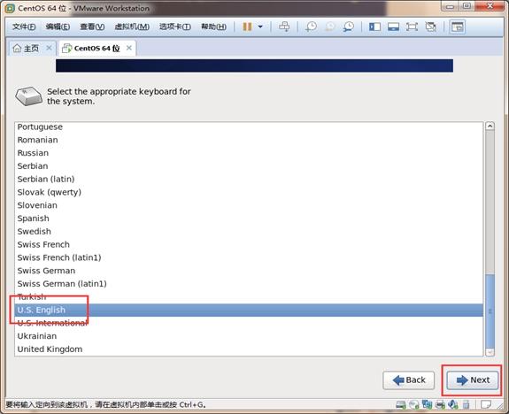 虚拟机下安装CentOS 6.7系统教程