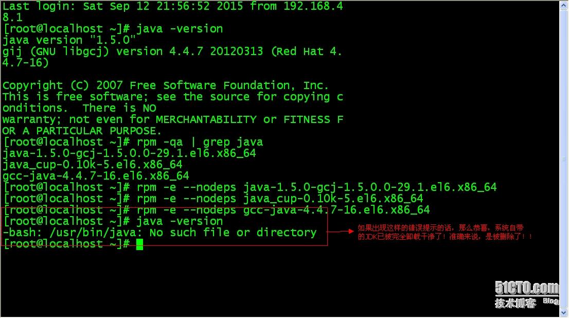 CentOS卸载系统自带JDK版本