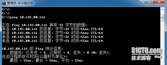 CentOS6.6下搭建OpenVPN服务器