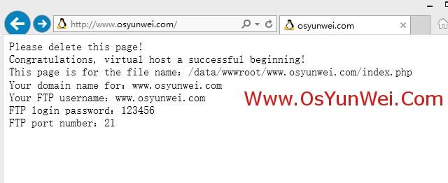 CentOS下Web服务器环境搭建LNMP一键安装包