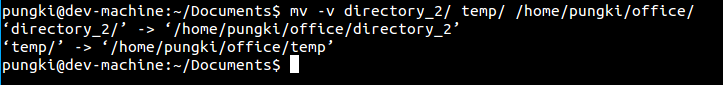 CentOS下mv命令实用例子