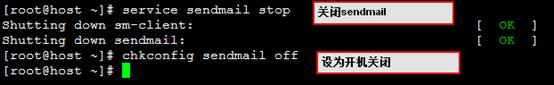 Mail服务器Postfix+Dovecot+Extmail+Extman基于虚拟账号