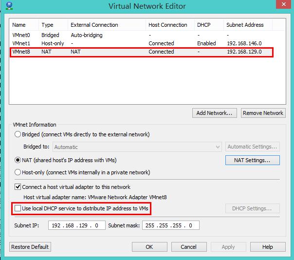 VMware中为CentOS设置固定IP