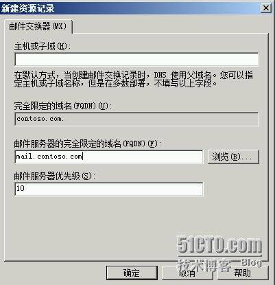 Exchange Server 2010公网的邮件收发