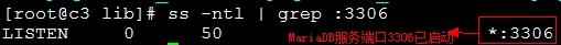 CentOS编译安装MariaDB 及系统初始化