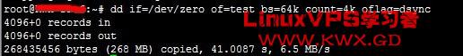 CentOS常用磁盘I/O测试命令