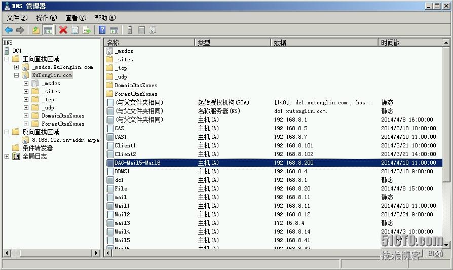 Exchange2010 `数据库可用性组创建