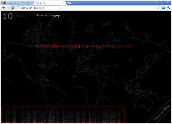 Centos 实时访问工具MapTail平台搭建