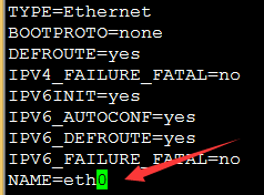 centos7.x/RedHat7.x重命名网卡名称