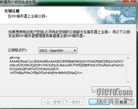 CentOS设置X shell 密钥登录
