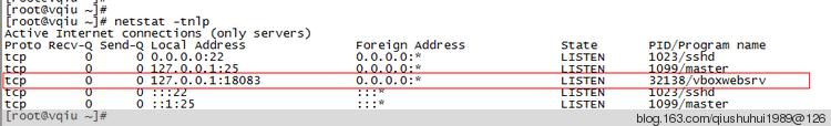 CentOS6.4下安装配置phpVirtualBox