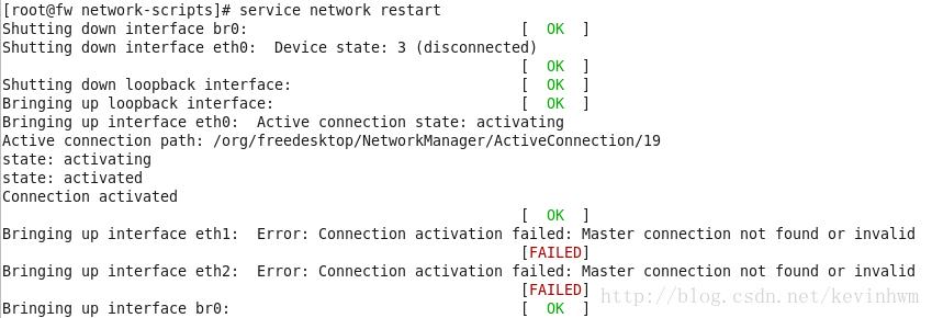 """解决""""Master connection not found or invalid""""网络错误"""